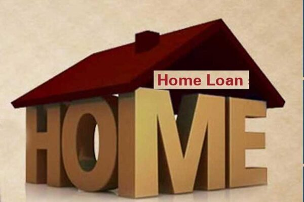 Truth of Being Rejected from a Home Loan Application